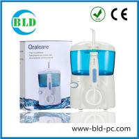 Buy cheap 600ML water tank oral irrigator interdental brush water flosser dental floss pik from wholesalers