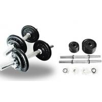 Buy cheap Build Muscle Adjustable Dumbbell Set Fit Develop Arm Strength And Definition from wholesalers