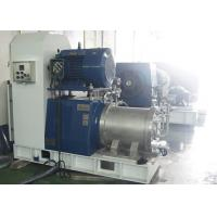 Buy cheap 150 Liter Nano Mill For Printing Inks , Rotation Speed 200 - 480rpm/min from wholesalers