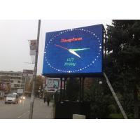 Buy cheap High Brightness Electronic Traffic Signs High Definition P16 Outdoor from wholesalers