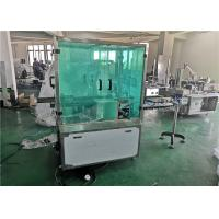 Buy cheap Pharmacy Ampoule Vertical Cartoning Machine Fully Automatic Box Packing from wholesalers