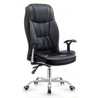 Buy cheap High Back Executive Pu Leather Ergonomic Office Desk Computer Chair Black Color from wholesalers