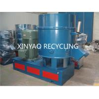 Buy cheap HDPE PS Recycling Plastic Granulator Machine 380V  50HZ Air drive from wholesalers