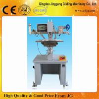 Buy cheap TJ-77 Srmi-automatic Hologram/Holographic Stamping Machine from wholesalers
