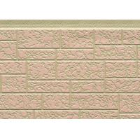 Buy cheap Customized Color Steel Polyurethane Foam Sandwich Panels For Exterior Wall from wholesalers