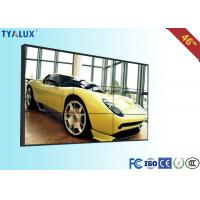 Buy cheap 3.5mm Narrow Bezel 46 Inch Indoor TV Led Video Wall , LG LCD Panel from wholesalers