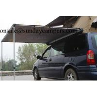 Buy cheap car side anwing/canvas awning from wholesalers