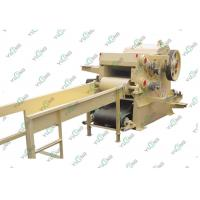 Buy cheap High Capacity Industrial Wood Chipper Grinding Machine Approved ISO from wholesalers