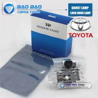 Buy cheap TOYOTA--BB0407 Top Quality 2014 Newest LED LOGO LAMP Ghost Lamp from wholesalers
