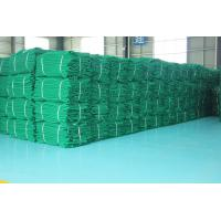 Buy cheap Blue / Black Scaffolding Safety Netting Construction safety net from wholesalers