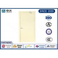 Buy cheap Strong Electric Well FD30 Fire Door With One Door Sill Opening Direction Changable from wholesalers