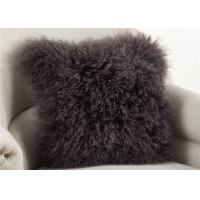 Buy cheap Dark Gray Fuzzy Throw Pillows , Soft Curly Hair Wool Decorative Bed Pillows  from wholesalers