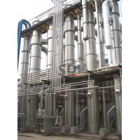 Buy cheap Evaporation System applying for Food, Chemical, Pharmaceutical and Herbs Extraction from wholesalers