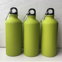 Buy cheap 750ml insulated vacuum aluminium sport hot water bottle with custom logo from wholesalers