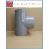 Buy cheap PVC EQUAL TEE PIPE FITTING-JZ-5 from wholesalers