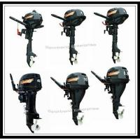 Buy cheap Outboard Motors or Engines of 4-Stroke or 2-Stroke from wholesalers