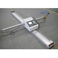 Buy cheap Portable Gas CNC Plasma Cutting Machine CNC1-1500X3000 For Metal Plates White from wholesalers
