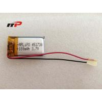 Buy cheap 3.7V Lithium Motorcycle Battery , Lithium Car Battery Rechargeable from wholesalers