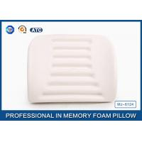 China Ergonomic Portable Memory Foam Lower Back Support Cushion For Seating Massage on sale