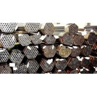 Buy cheap CE Approved Seamless Steel Tube (DIN 2391/EN 10305-1) from wholesalers
