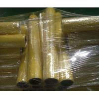 Buy cheap Wrap Packaging Film For Food Wrap, water proof cling film jumbo roll, Silicone Stretch Cling Wrap, best fresh pvc cling from wholesalers