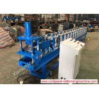 Buy cheap Durable Slat Roll Forming Machine , Steel Rolling Rolling Shutter Making Machine from wholesalers