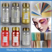 Buy cheap Pearl Luster Pigment, Pearl Effect Pigment, Pearlescent Pigment from wholesalers