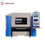 Buy cheap Medium Format Fiber Laser Sheet Cutting Machine from wholesalers