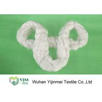 Buy cheap Ring Spinning 100 Polyester Sewing Thread Yarn 30/2 On Plastic Dyeing Cones from wholesalers