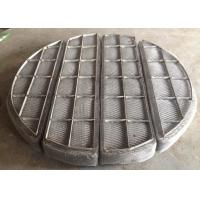 Buy cheap 1400mm Round Pad Mesh Demister 511 Mesh Type Experiences OEM Service from wholesalers
