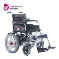 Buy cheap Battery Powered Wheelchair For Disabled from wholesalers