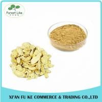 Buy cheap Chinese Herbal Astragalus Extract Astragalus Polysaccharide from wholesalers
