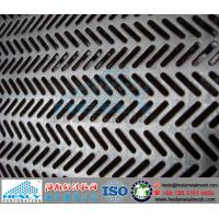 Buy cheap Perforated Metal Sheet, Punching Metal, Anping Perforated Metal Plant, Brass Perforated from wholesalers