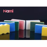 Buy cheap Melamine Foam Multi Cleaner Magic Clean Eraser Cleaning Block Polyester / Polyamide product