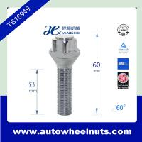 Buy cheap M12 / M14 Nickeled Wheel Lock Bolts / Studs With Cone Seat , Thread Size M12*1.25 from wholesalers