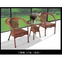 Buy cheap Rattan Chair from wholesalers