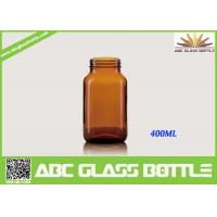 Buy cheap Free Sample 400ML Custom Small Tablet Amber Glass Bottle from wholesalers