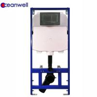 Buy cheap In-wall Dual Flush concealed cistern from wholesalers