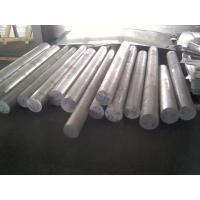 Buy cheap Forged / Hot Rolled Alloy Steel Round Bar , GB 20CrMO / DIN 1.7218 Alloy Tool Steel from wholesalers