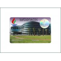 Buy cheap Home Security Access Control Card / Passive RFID 13.56 Mhz Smart Card from wholesalers