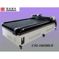 Buy cheap Laser Cutting Bed with Auto Feeder from wholesalers