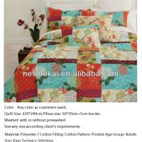 Buy cheap bedding set,best quality best price cotton quilts,with filling cotton or 100%polyester,any size and color as you want, from wholesalers