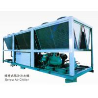 Buy cheap 40ton Air Cooled Screw Chiller for Plastic Injection Moulding Machine from wholesalers