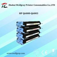 Buy cheap Compatible for HP Q6001A toner cartridge from wholesalers