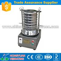 Buy cheap Good quality testing machinery medical lab test equipment from wholesalers