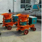 Buy cheap PZ-7-type Cement Gunite Machine from wholesalers