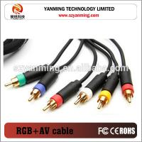 Buy cheap Component RGB AV Cable 5RCA cable for PS2 PS3 game from wholesalers