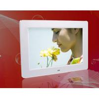 Buy cheap digital photo frame from wholesalers