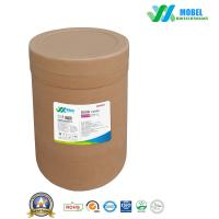 Buy cheap PH Value Range 6-13 Alkaline Lipase Enzymes For Leather Degreasing Detergent from wholesalers