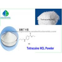 Buy cheap Topical Anesthetic Powder Pain Reliever Narcotics Analgesics Tetracaine HCl / Tetracaine from wholesalers
